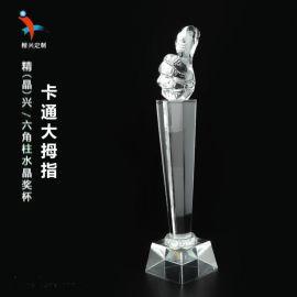 广州水晶奖杯刻字订制 员工颁奖水晶大拇指奖杯