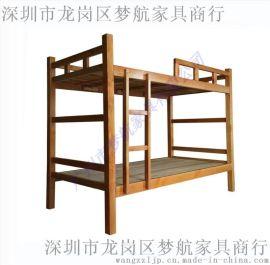 梦航实木双层床上下床高低床母子床儿童床双层床子母床实木宿舍床