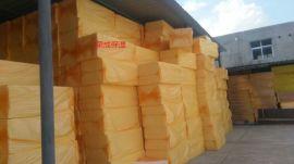 砂浆网格布抹面酚醛复合板 实实在在的A级产品