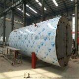 廠家直銷全自動蒸汽鍋爐 工業燃氣鍋爐 高壓蒸汽鍋爐