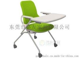 带宽大写字板培训椅 折叠培训椅 新闻发布会椅 培训室椅子批发