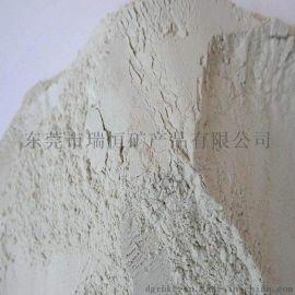 广东 深圳 东莞 肇庆 饲料级沸石粉 沸石