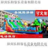 乐鲸圣诞熊猫充气滑梯充气城堡蹦蹦床