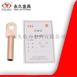 永久金具 DT-35平方 电缆铜鼻子 铜接头国标
