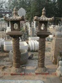 石雕仿古做旧石灯六角石灯笼日式圆顶石头石灯