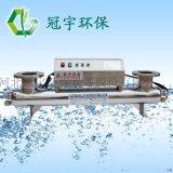 成都ZD-XZY30-3紫外線消毒器價格