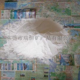 高白膨润土,涂料膨润土,胶水膨润土,高白纳基膨润土