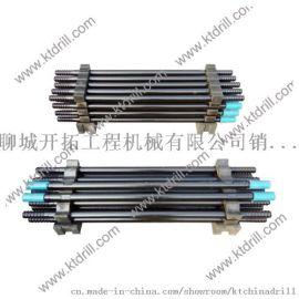R32螺纹钻杆,R32螺纹钻头,R32螺纹连接套