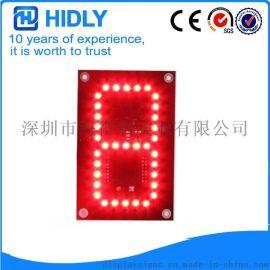 8字屏/油价显示屏/油品灯箱/LED油价屏