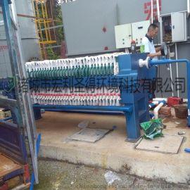 (板框式)厢式压滤机 环保污泥污水设备