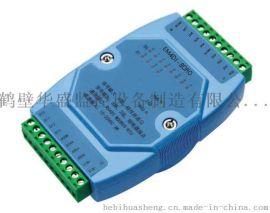 EM4DI-8DRO离散量输入输出模块