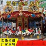 儿童广场旋转木马折叠旋转木马报价新型游乐场设备