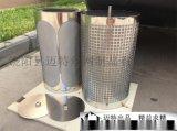 不鏽鋼超大濾網、超大過濾網筒、定製各種濾網