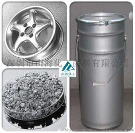供应仿电镀银浆 水性铝银浆 细白银浆 闪银浆