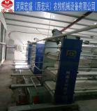 河南宏盛HS-068厂家生产优质清粪机全自动传输带清粪机批发直销
