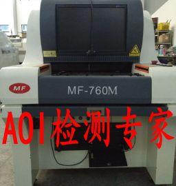 二手AOI 离线光学检测设备 MF-760