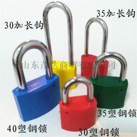 电力锁电表箱通开通用挂锁配电柜锁箱锁