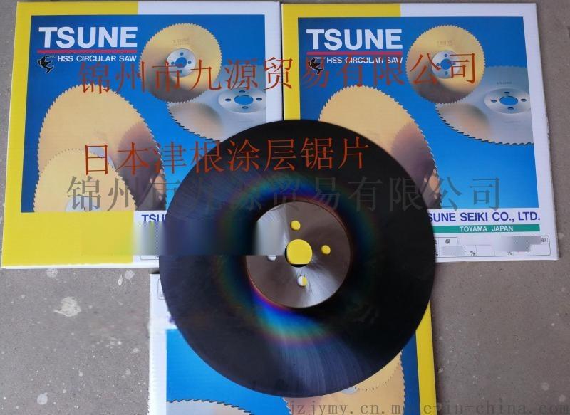 日本津根TIA涂层锯片 尺寸315 Tsune