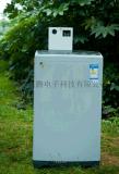 供應學校商用自助投幣刷卡洗衣機