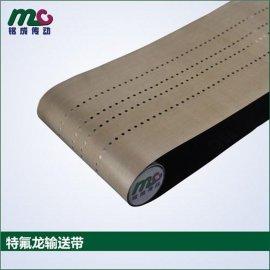 厂家供应定制串焊机特氟龙输送带耐高温-铭成传动