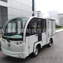 2座4座不锈钢电动送餐车,全封闭四轮电动送餐车送饭车