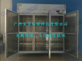 北京防爆冰箱,不锈钢防爆冰箱