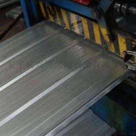 静电粉末喷涂穿孔压型吸音板 ,压型多孔板