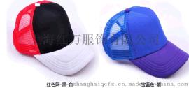 上海紅萬帽子 工作服帽 棒球帽 廣告帽定制