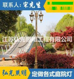 江苏弘光照明销售户外灯欧式路灯2米庭院灯