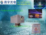 亮宇户外激光广告机RGB