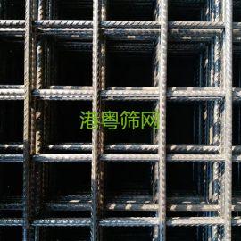 港粤钢筋焊接网