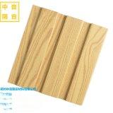 安陽隔音材料生態木吸音板背景牆生態木吊頂材料琴房