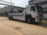 东风多利卡平板一拖二救援车大量现货供应,
