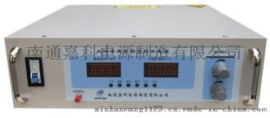 200V600A直流稳压电源_北京12V400A直