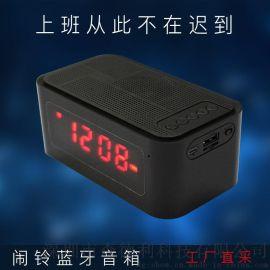 闹钟蓝牙音箱收音机功能电脑蓝牙音响手机小音响USB接口厂家直销