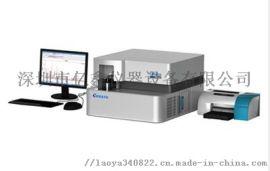 CX-9800光谱分析仪