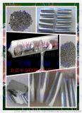 高纯碲颗粒,片状,丝状,块状,粉末状,靶材