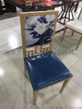君康傳奇酒店宴會桌椅_酒店宴會桌椅 金屬鐵皮椅 主題餐椅