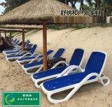 上海哪里有卖泳池躺椅 舒适的泳池躺椅