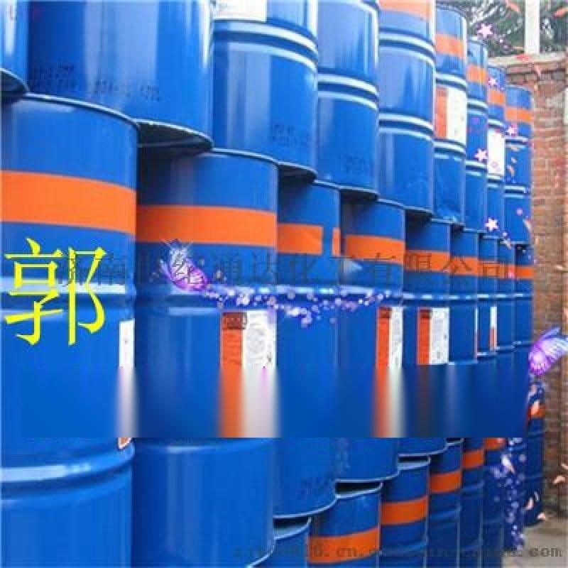 美国陶氏四氯乙烯山东总代理价格低1桶起订