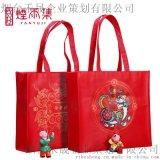 春节过年红色福袋包2018狗年个性创意无纺布手提袋子送礼袋