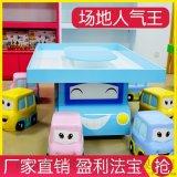 太空沙桌串珠玩具积木桌儿童乐园手工体验馆