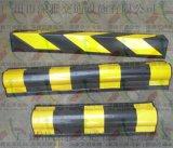 橡膠護牆角防撞護角保護條