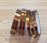 茶色高溫膠帶 防靜電不殘膠耐高溫金手指膠帶