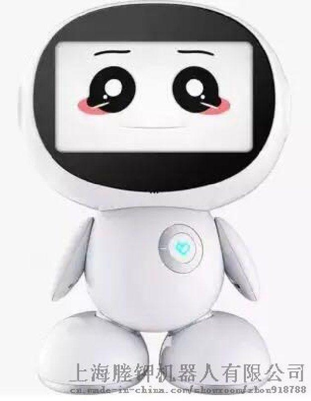 慧昱教育小哈兒童早教機器人AR教學語音互動親子玩具