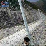 钢丝绳边坡防护网防护网 河北防护网 定制防护网