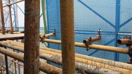 天津建築週邊衝孔網     衝孔裝飾網