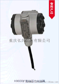 山东扩散硅压力变送器厂家直销 多参量变送器厂家