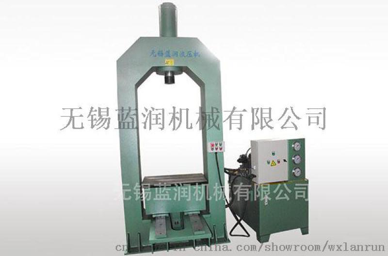 无锡63T315TYJ35大中型电动机压床龙门液压机
