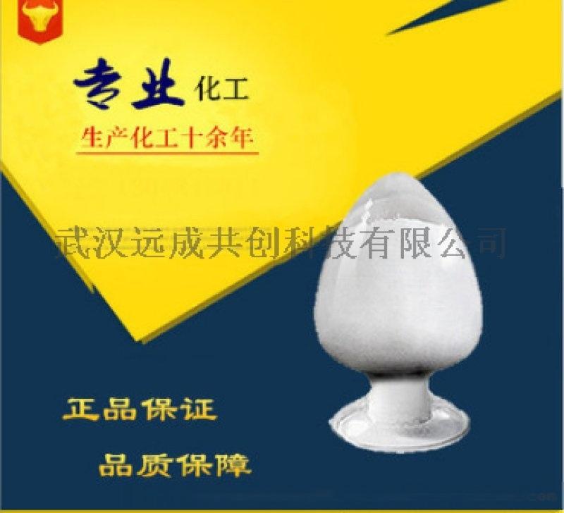 茶多酚989-51-5食品添加劑